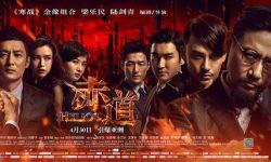 电影《赤道》:热血男儿的前戏