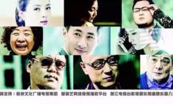 爱奇艺影业首部网络大电影《奔跑吧小凡》将于5月下旬上线