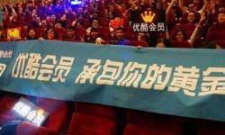 """《复仇者联盟2》登陆中国院线 """"首日黄金场""""引万名网友狂欢"""