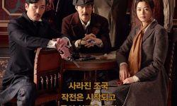 动作大片《暗杀》首张韩国版海报曝光 博纳已购入版权
