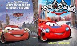 """国产《汽车人总动员》与迪士尼《赛车总动员》""""傻傻分不清"""""""
