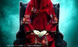 《魔镜3D》恐怖升级,将于8月14日全国公映
