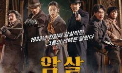 韩国暑期档大片《暗杀》  单日观影人次95万刷新纪录