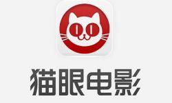 美团猫眼电影将进军内容板块   独立子公司成立
