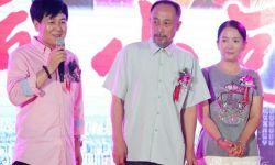 电影《非同小可》在北京开机   吕丽萍一家三口上阵