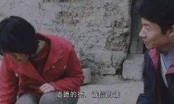电影《盲山》影评:述写所有人的恶与痛