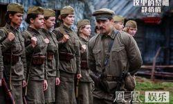 战争巨制经典再现:3D电影《这里的黎明静悄悄》定档8月25日