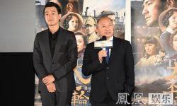 电影《太平轮-彼岸》口碑逆袭 佟大为催泪观众致信吴宇森