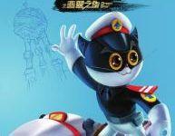 电影版《黑猫警长之翡翠之星》8月7日上映  向院线要两天档期!