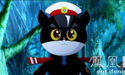 动画大电影《黑猫警长之翡翠之星》点映  几代人回忆童年