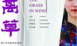 重庆9部门联合发文支持电影发展  扶持本土电影产业政策出台