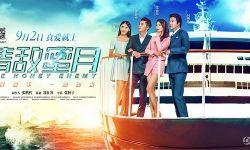 中韩合作浪漫爱情喜剧《情敌蜜月》调档9月2日全国上映