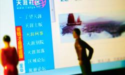 """""""天涯热帖""""孵化了不少影视作品  但它仍然是个局外人!"""