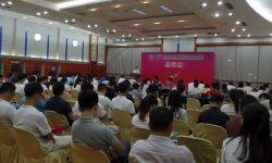 第七届中国国际影视动漫版权保护和贸易博览会在广东闭幕