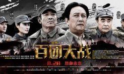主旋律电影《百团大战》上座率不俗,上映两天即票房破亿