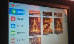 阿里影业推行电影票也可退改签 行业规则能否被改写?