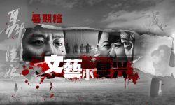 """华语电影的信心与尊严:暑期档末程文艺""""小复兴"""""""
