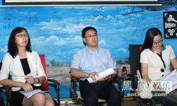 """""""华语电影创作联盟""""在北京成立  推动解决IP版权保护"""