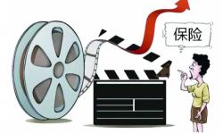 """岔路口的中国电影:内生完片担保还是接受""""外来者"""""""