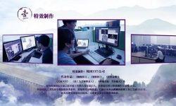 《诛仙》改编电视剧《青云志》:投资2.8亿,韩国日本团队参与