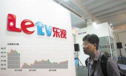 乐视网推1856万份股权激励计划 锁定业绩增长信心