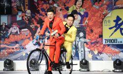 儒意影业估值达26亿  天神娱乐参设13.23亿元