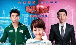 爱情轻喜剧电影《临时演员》将于11月26日全国上映