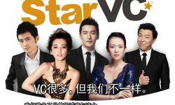 章子怡黄渤加入Star VC  5位明星持股比例相同