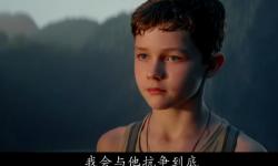 《小飞侠:幻梦启航》预告片:彼得·潘开启飞行模式