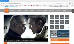 """国字头事业单位旗下网站竟然完全复制""""电影界""""!"""