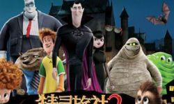 3D动画大片《精灵旅社2》终极预告曝光