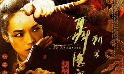 第九届亚太电影大奖提名名单公布 《刺客聂隐娘》入围三个重量级部门