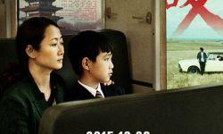 贾樟柯新作《山河故人》上映5天获2100万票房