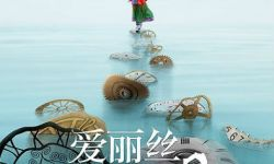《爱丽丝梦游仙境2》全球同步首发中文预告片