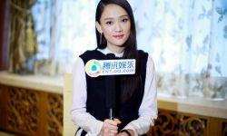 企鹅影业将拍《鬼吹灯》  主演陈乔恩称不会让原著党失望