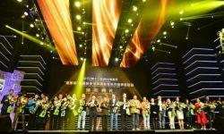 四川电视节闭幕 达成意向性协议33.81亿