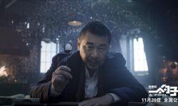 《一个勺子》导演陈建斌:好的电影让我兴奋,不好的电影给我勇气
