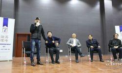 徐浩峰等电影人剖析中国电影瓶颈