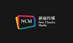 """新丽传媒冲刺IPO 光线传媒""""潜伏""""其中"""