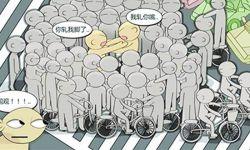 一张标榜爱奇艺为网综艺最强平台的图让优酷土豆不干了!