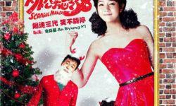 """《外公芳龄38》曝""""圣诞版""""海报 超速三代齐亮相"""