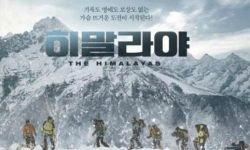 电影《喜马拉雅》观众总数已达245.6万名 稳居韩国票房首位