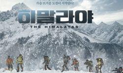 韩国票房:《喜马拉雅》连庄 《精灵旅社2》领跑新片