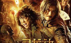 《寻龙诀》收获1.7亿人民币 问鼎IMAX华语片票房冠军