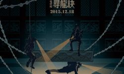 《寻龙诀》超《港囧》成华语片票房亚军