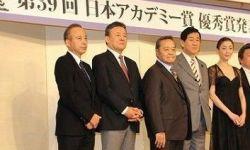 第39届日本奥斯卡公布提名