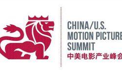 2016中美电影产业峰会3月举行