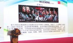 """""""2015电影风向标年度电影榜""""发布 《老炮儿》获最佳华语片"""