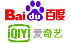 百度CEO李彦宏将收购百度持有的爱奇艺80.5%的全部已发行股份