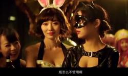 电影《恭喜发财之谈钱说爱》正式发布首支预告片